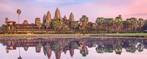 Cambodia 2021: Expressions of Interest